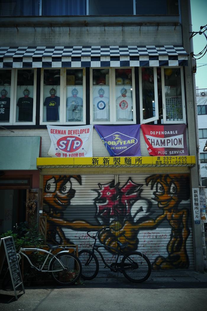 神戸  スナップ _f0021869_202517100.jpg