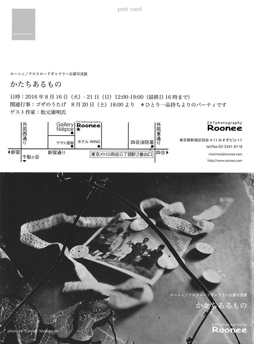 f0121181_2213655.jpg