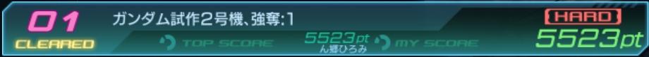 c0224791_20372096.jpg
