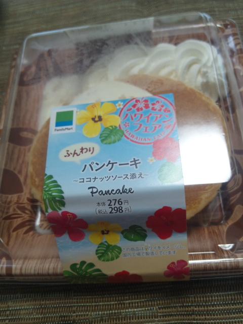 ふんわりパンケーキ~ココナッツソース添え~_f0076001_220307.jpg