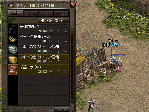 b0056117_03463641.jpg