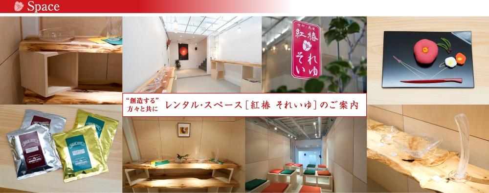京都で ~個展・グループ展・イベント開催~_a0254818_12212382.jpg