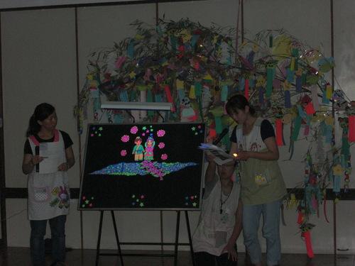 7月7日(木)  七夕集会を行いました。_f0227821_15551483.jpg