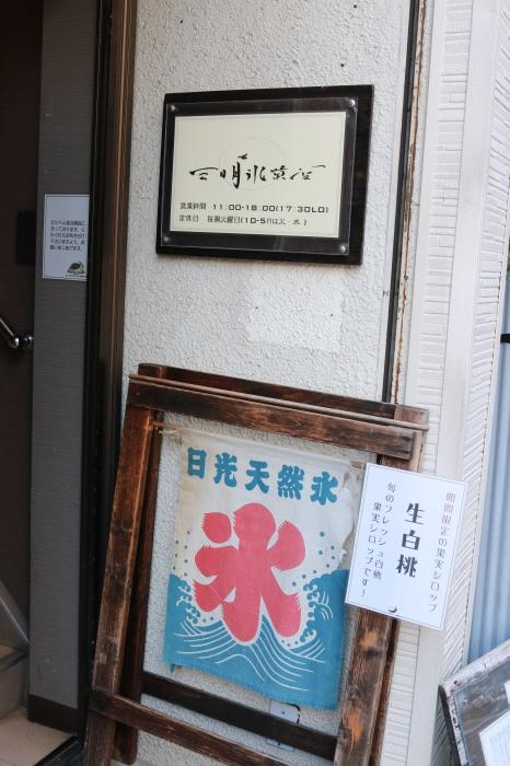 *千葉/柏*「三日月氷菓店」_f0348831_21220281.jpg