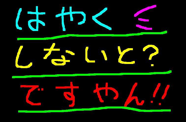f0056935_1012522.jpg