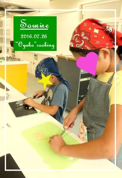 2016夏休み親子料理教室の様子~スパイスから作るカレー&手作りナン~_c0350941_07475249.jpg