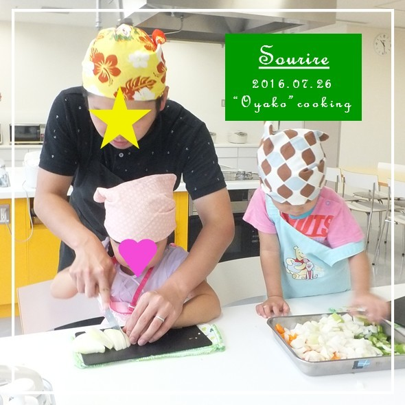 2016夏休み親子料理教室の様子~スパイスから作るカレー&手作りナン~_c0350941_07483748.jpg