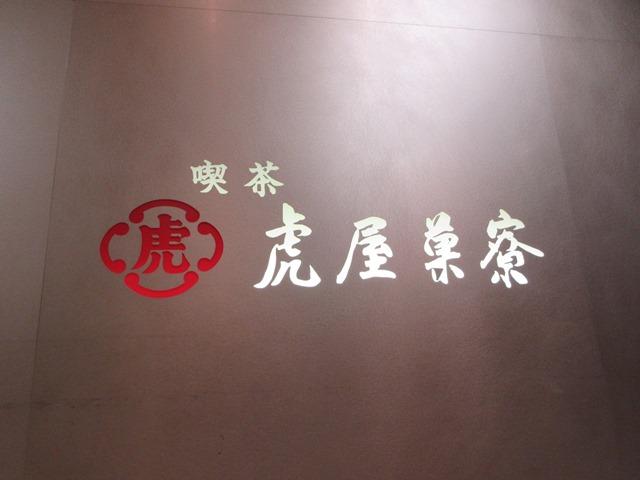 b0009849_20121524.jpg