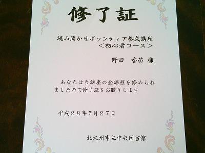 絵本「おとうさんのちず」との出会い_e0173350_13532286.jpg