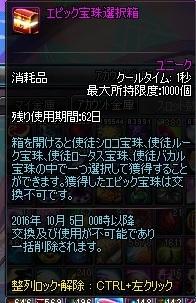 e0052353_0344650.jpg