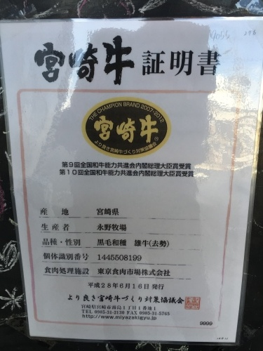 Yummy Pasta and Korean BBQ._c0153966_19252181.jpeg