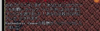 b0022669_127081.jpg