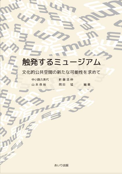 f0228071_543195.jpg