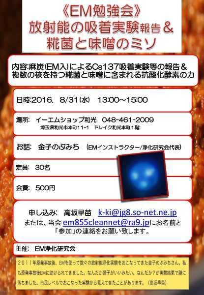 b0034072_08174521.jpg