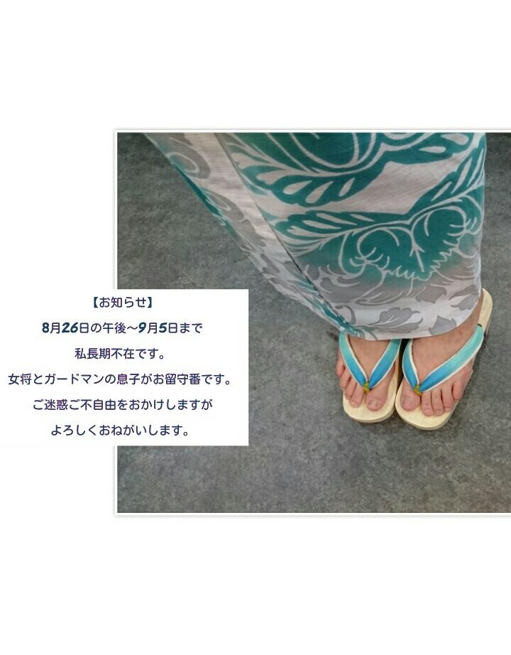 c0076385_15480363.jpg