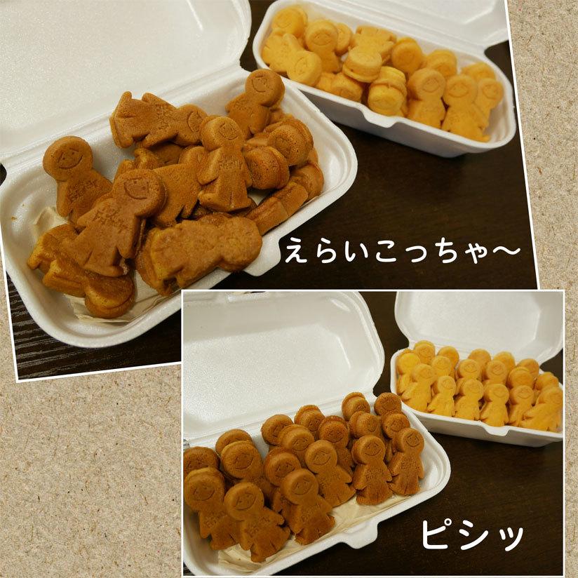 大収穫!立派なニガウリさん☆_d0224894_04044359.jpg