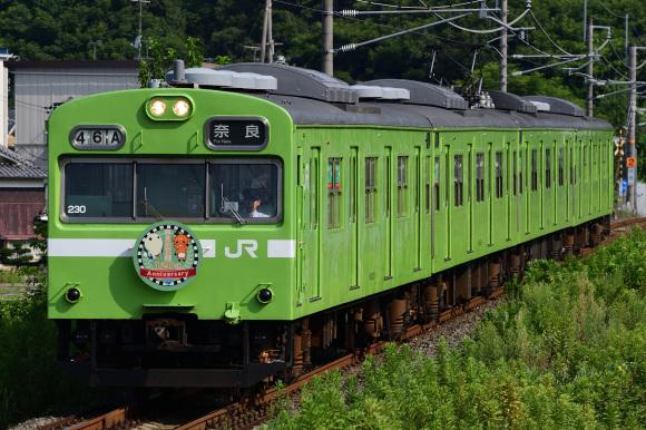 f0355295_20113432.jpg