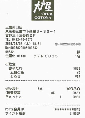 d0051601_16250466.jpg