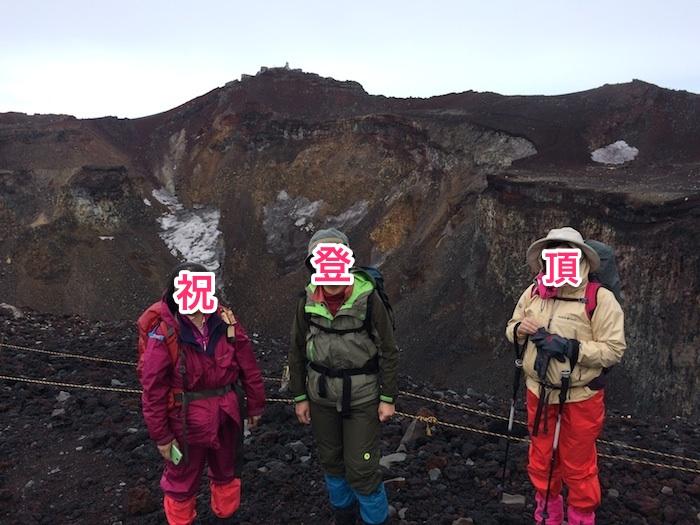 富士山に登る方へ_b0067012_7321126.jpg