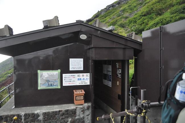 富士山に登る方へ_b0067012_8182251.jpg