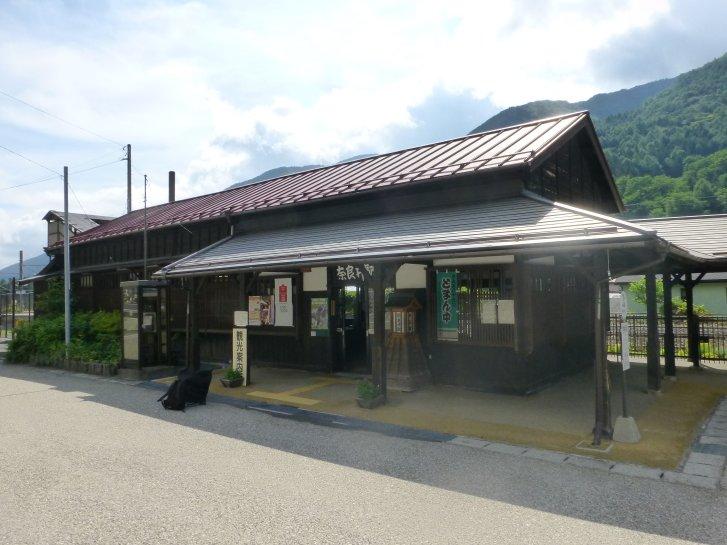 駅舎_c0051620_8135754.jpg