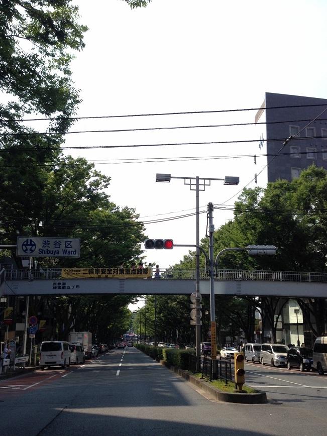 色々な事に暑過ぎた東京出張報告。_f0191324_9194193.jpg