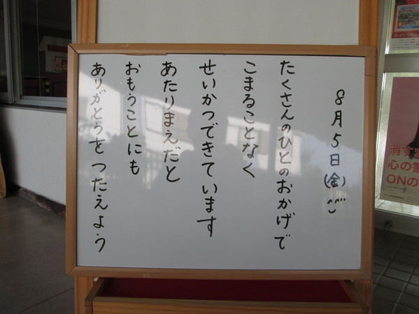 c0157030_8201294.jpg