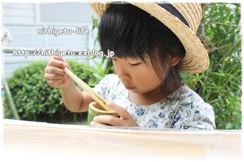 c0323244_09300609.jpg