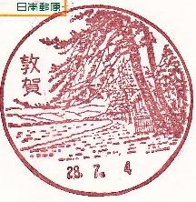f0202151_19572734.jpg