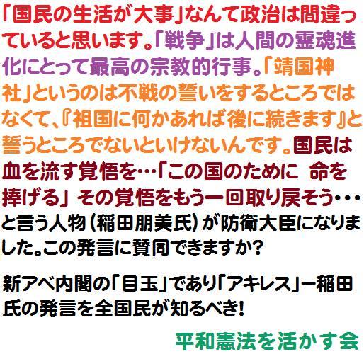 b0130652_20175661.jpg