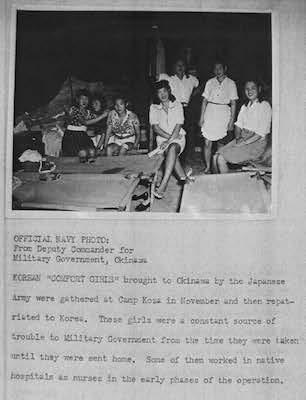河野官房長官談話後に発見された日本軍「慰安婦」関連公文書等の公開について_b0002954_19275114.jpg