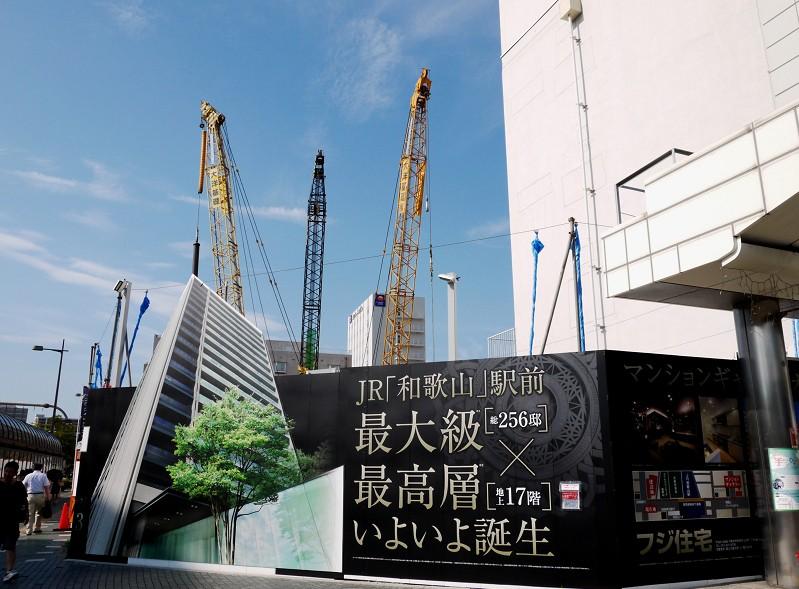 JR和歌山駅前が変わる_b0093754_2374146.jpg
