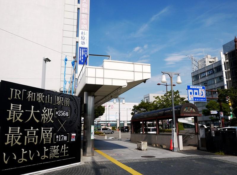 JR和歌山駅前が変わる_b0093754_2375212.jpg