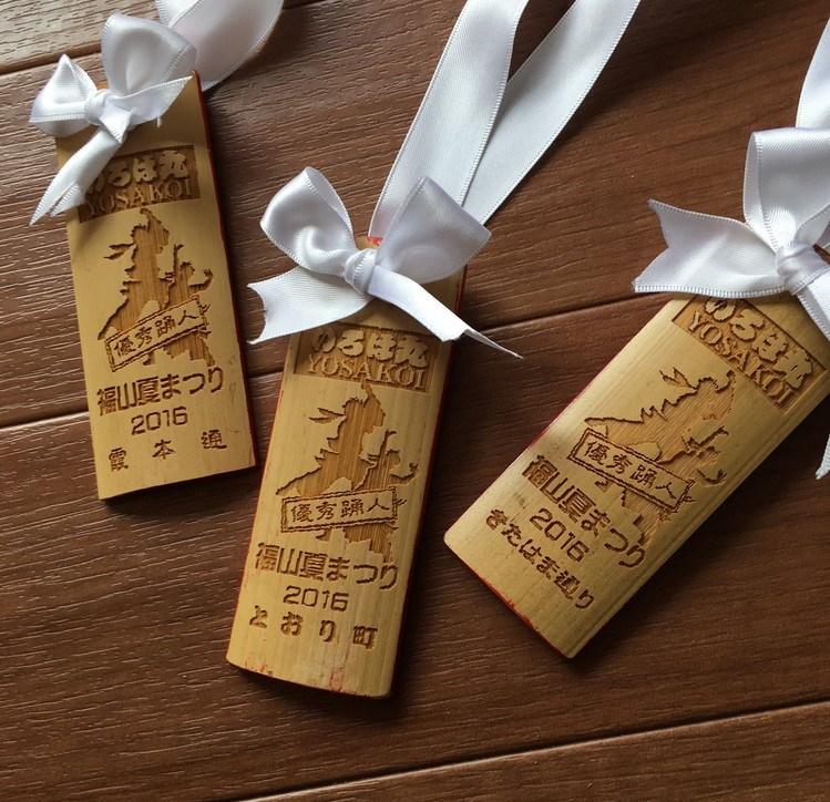2016年いろは丸YOSAKOI 今年のバンブーメダル_a0082865_10223751.jpg