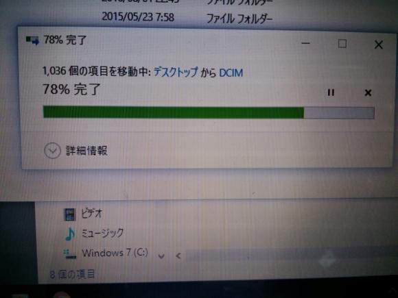 b0223766_07592493.jpg