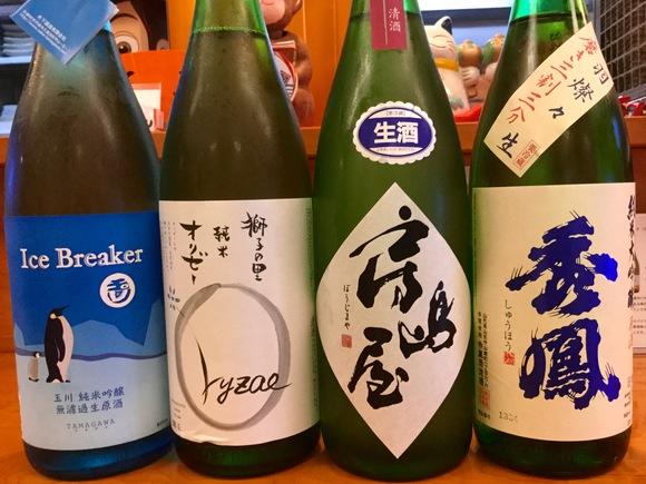 お食事に合う地酒ございます(^^)_c0253669_1658441.jpg