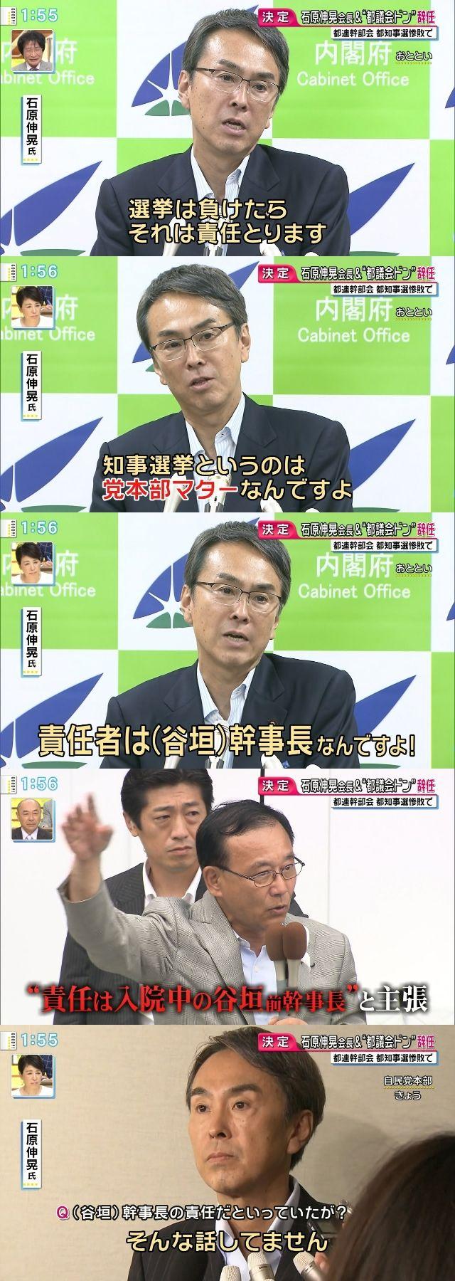 桜井誠に正面から反論できないパヨク新聞_d0044584_11493416.jpg