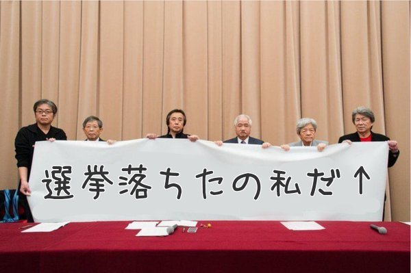 桜井誠に正面から反論できないパヨク新聞_d0044584_1149966.jpg