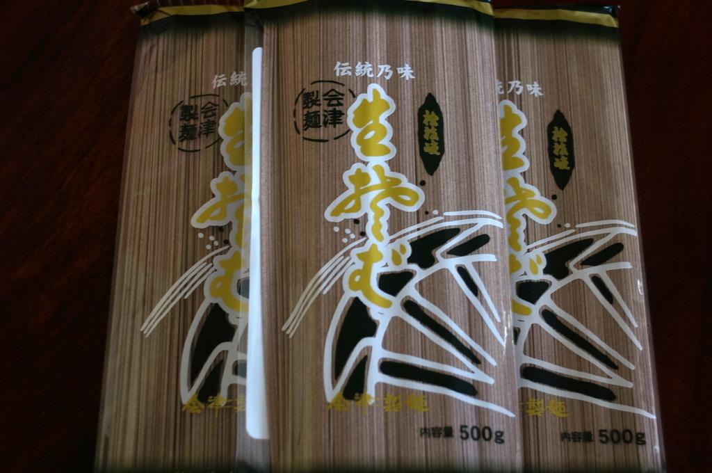 檜枝岐蕎麦_c0180686_21452485.jpg