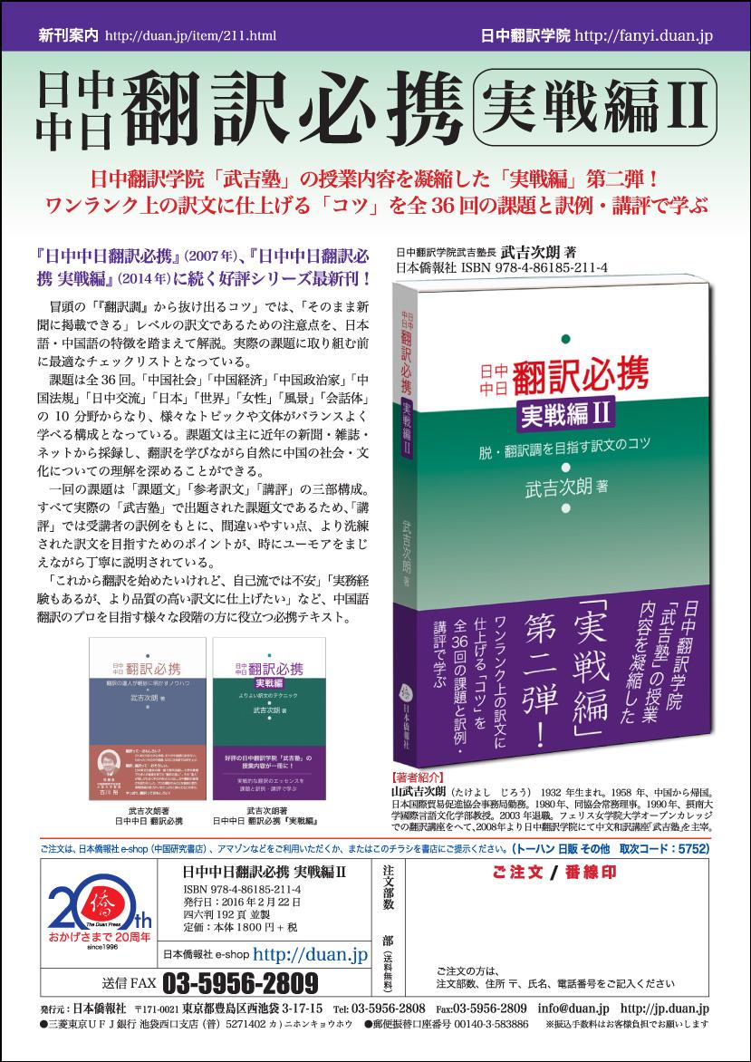 本日、海外から「翻訳必携」シリーズ3冊の注文を受けました_d0027795_17404420.jpg