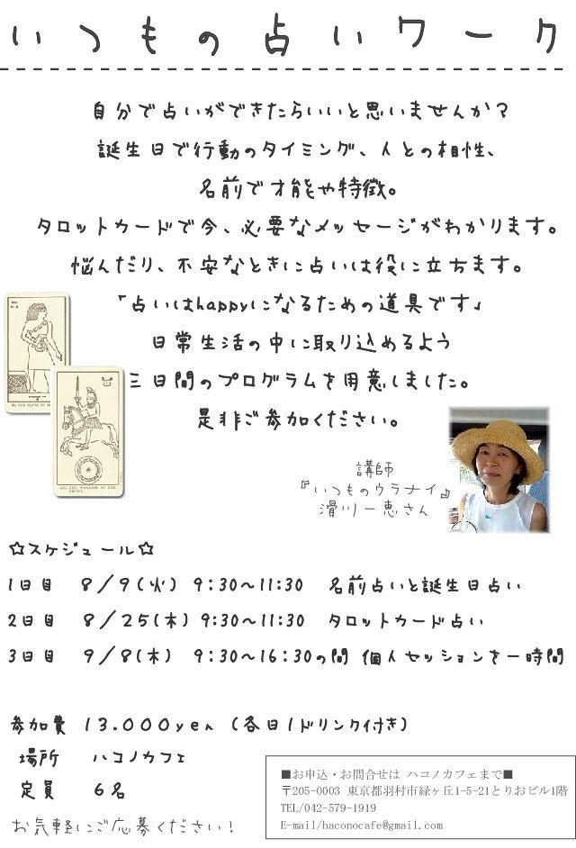 b0289601_2085049.jpg