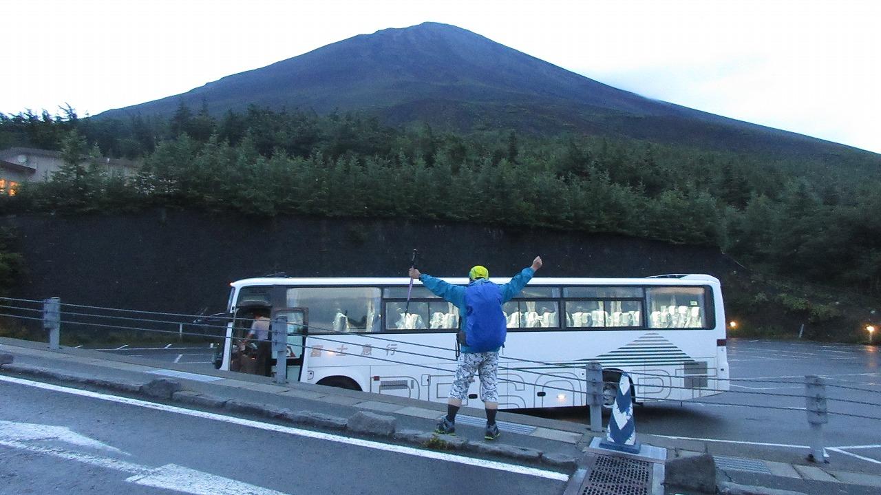 富士山みはらし_b0163804_19441740.jpg