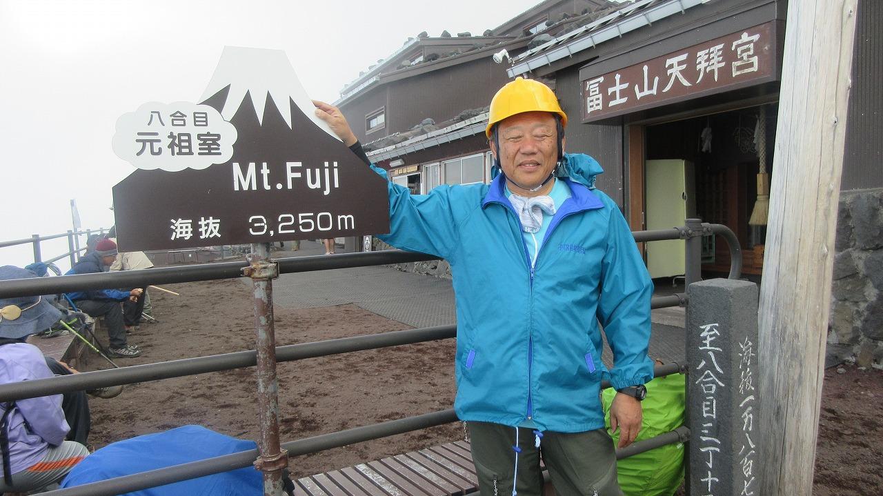 還暦富士登山  富士山ホテルに宿泊先変更_b0163804_20182855.jpg