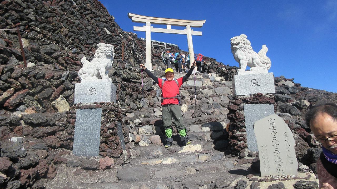 還暦富士登山 山頂鳥居到着 トータル11時間30分 _b0163804_20385736.jpg