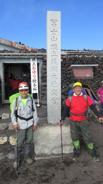 還暦富士登山 山頂鳥居到着 トータル11時間30分 _b0163804_2053674.jpg