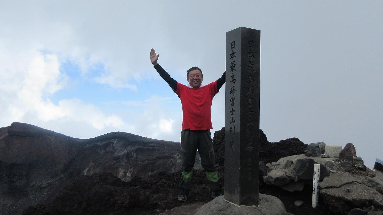 還暦富士登山山頂_b0163804_21171580.jpg