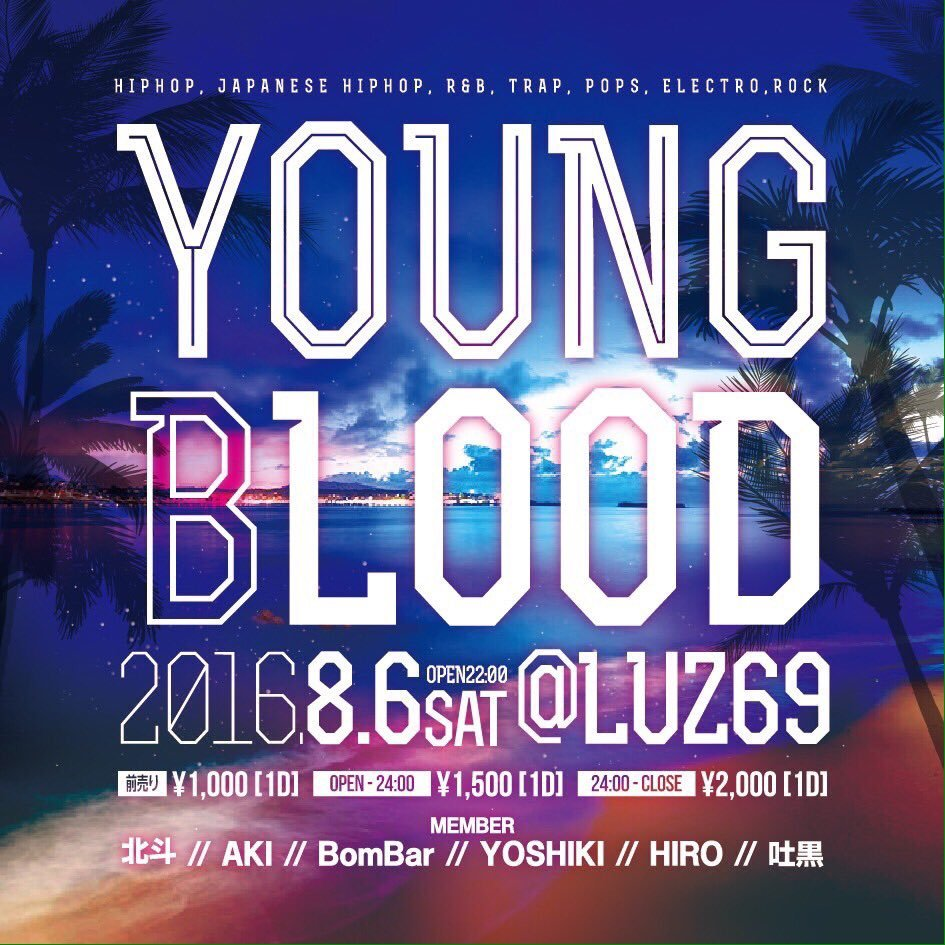 YOUNG BLOOD 2016.8.6_e0115904_15283681.jpg