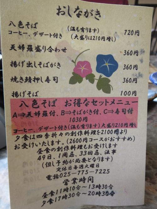 f0149422_061214.jpg