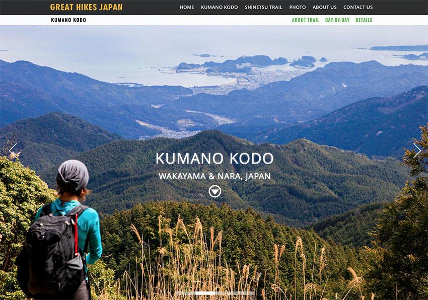 新プロダクト『KUMANO-KODO 熊野古道ツアー』公開です!_d0112928_00494260.jpg