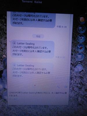 c0261346_2145132.jpg